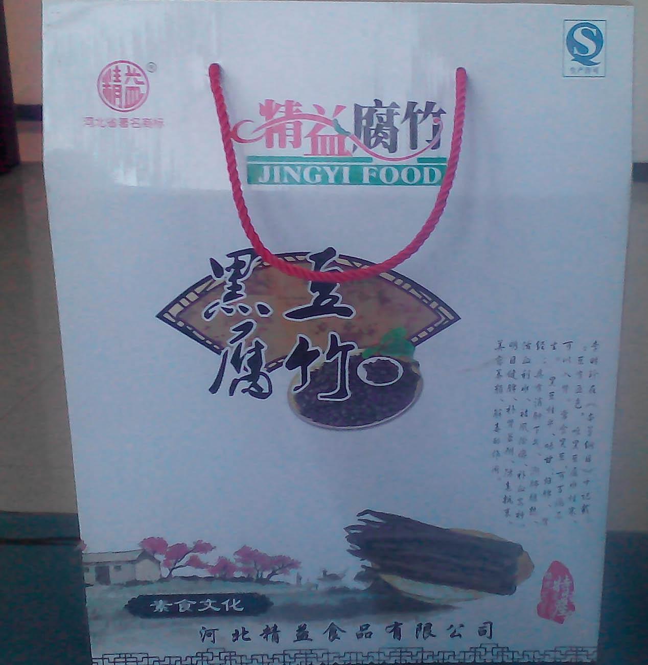 黑豆腐竹礼盒